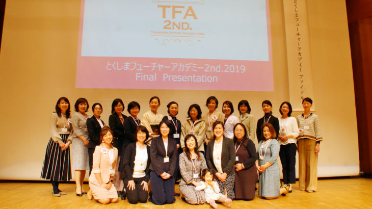 TFA2nd.2019 Final Presentation