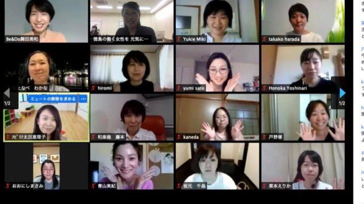働く女性のデジタルトランスフォーメイション