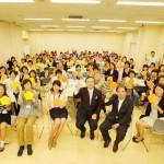 日本一 女性が自己実現できる街 徳島を目指して!